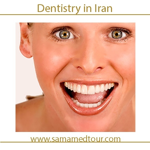 Dentistry Before and After Photos